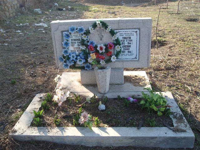 Фото памятников на могилу мужчине николаев памятник на могилку Кашира
