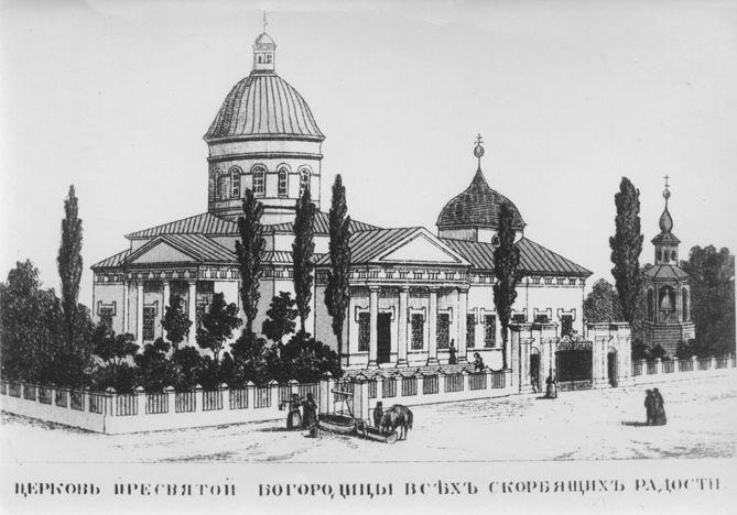 Гравюра с Изображением Новокупеческого собора