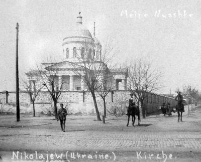 """Новокупеческая церковь """"Всех скорбящих радости"""" во время немецкой окупации (1918)"""
