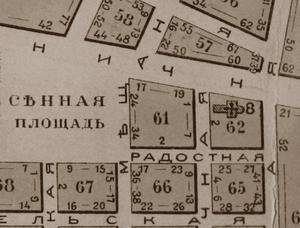 Район Новокупеческой церкви на плане города 1890г