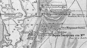 Фрагмент карты лоции Бугского лимана в районе Широкой балки