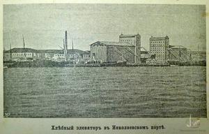 Портовый элеватор