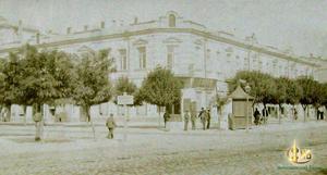 Здание клуба им.Свердлова на ул.Спасской, в котором проходили заседания суда