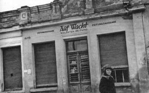 Николаев после освобождения в 1944 г. Фото из журнала
