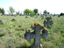 Кладбище Ингулки за селом