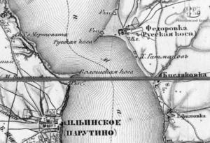 Карта 19 века. Русская коса и Ольвия