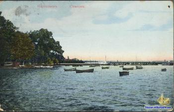 Старая открытка Николаева