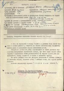 Наградной лист Петрова А.Н. Орден Отечественной войны II степени