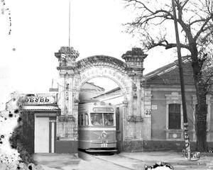 Таким бы мог быть трамвай в Богоявленск. Фото ВТ.