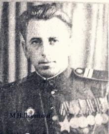 Левицкий Михаил Никитович