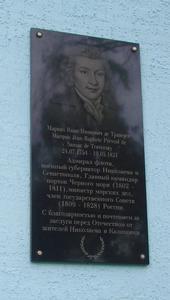 Памятный знак де Траверсе, установленный Михаилом Кондратьевым.