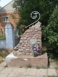 Памятник Баклану Андрею Яковлевичу