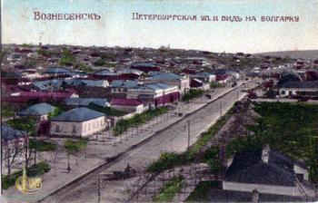 Старая открытка Вознесенска